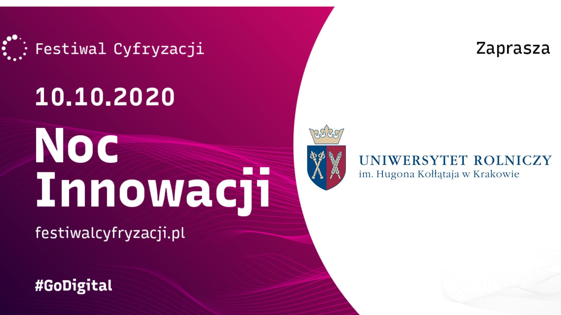 Grafika - Noc Innowacji 2020 na UR